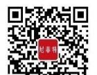 尼菲特 英式汉堡  风靡中国 公司管理 无忧赚钱
