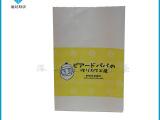工厂直销淋膜纸袋 防油食品包装纸袋 牛皮纸方底纸袋 环保打包袋