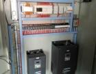 定州 专业电工 家庭电路 工业电路维修 配电柜维修制作