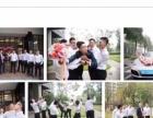 多橙影视婚礼跟拍、摄影、婚礼微电影