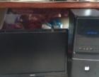 高配电脑 四核主机+19宽屏液晶全套 二手