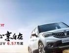 中华V3三代荣获较受关注SUV大奖