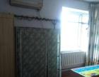 北园欧亚达家具附近 主卧 有空调 厨房 热水器 月付看房方便