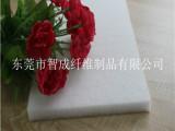 优惠供应白色防火聚酯纤维吸音棉 隔音棉 防火吸音棉生产厂家