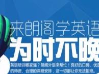 【杭州出国口语外教课程】杭州英语口语培训机构推荐