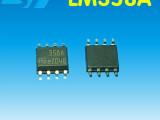 代理原装 ST集成电路LM358AM 低功耗双运算放大器IC 3