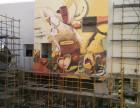 常州3d绘画墙面幼儿园学校墙面绘画设计院