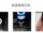 韩国airvita 3S车用净化器 负离子空气净化