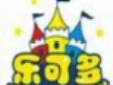 乐可多儿童乐园加盟