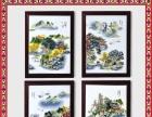 景德镇山水人物四条屏瓷板画大师手绘梅兰竹菊装饰画