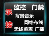 北京摄像头远程监控安装维修调试 网络硬盘录像机安装维修