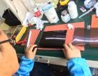 松江苹果iPad专业维修 苹果平板各种故障专业维修