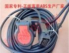 富甲ABS出售一批库存 增压器 ABS防抱死系统