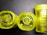 哈尔滨回收泰山币纪念币连体钞金银币纪念钞银元纸币