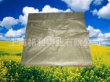 全新灰绿色编织袋 包装袋  蛇皮袋 包裹袋 快递打包袋子 40*