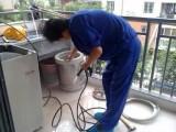北京海淀洗衣機維修服務點-全市上門維修