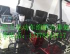 小巴士电动车加盟 电动车 投资金额 1万元以上