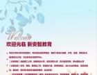 贵州新安智教育2017年二级建造师火热报名中