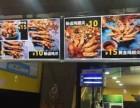 2017熟食加盟新势力 广州卤人甲火爆加盟中