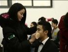 南昌晶炫化妆学校新娘跟妆班浓情四溢金秋有礼