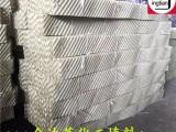 萍乡PPH塑料孔板波纹填料 钢铁厂酸再生塔波纹填料