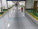 上海南桥环氧地坪 上海自刚装饰工程有限公司