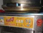 HX-100型豪华型自动多功能煤气烤饼炉