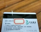 武汉市宇动国际连锁健身全新未激活年卡