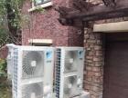 常州大金 格力 三菱中央空调 特卖