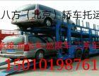 北京到哈尔滨搬家货运公司欢迎你光临100%150113219