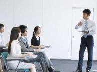 面试专家培训(公务员、事业单位、社工面试一对一辅导)