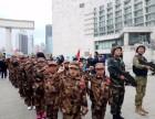 2018长春夏令营小海军五一小长假活动报名