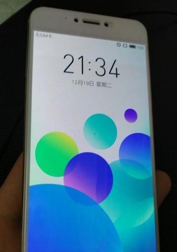 魅族pro6全网通4+32g济南实体店分期付款