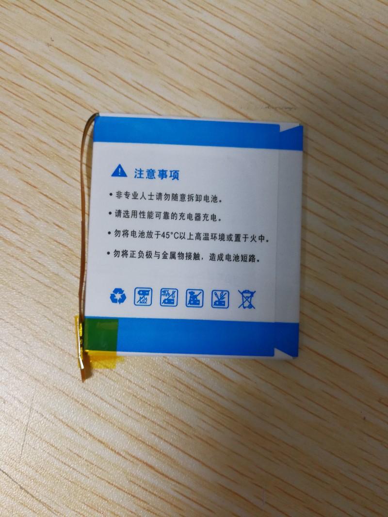 万能排线电池 智能排线电 排线电
