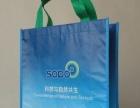 环保袋厂家 无纺布袋 塑料袋 手提袋 购物袋订做