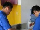【专业低价】漯河洗衣机专业清洗中心