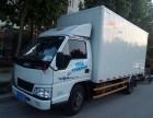 淄博到潍坊货物运输物流专线直达送货上门