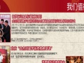 1月14日教育参赞莅临太原 为您提供专业留学信息