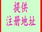 南京六合公司注册 工商代办,税务办理