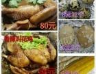 【通鸡令】汕头较瓦罐叫花鸡