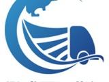 广州国际海运物流,双清包税服务,专业放心海运