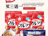 日本进口麦片 Calbee卡乐比水果颗粒