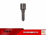 供应工程机用油泵油嘴DLLA150P835P型共轨油嘴