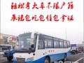 广东考大车A牌,B牌,六十天拿证,全车型快班