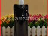 户外折叠水袋 运动折叠水壶 卡通塑料水袋
