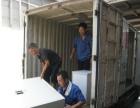 专业居民搬家、长短途搬家、货运、家具拆装、搬场倒库