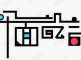 赤峰松山区平面设计业余短期班