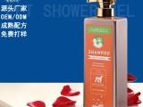 上海宠物用品品牌代工宠物香波沐浴露oem贴牌加工