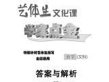 北京中职学案图书批发,书友图书质量层层把关