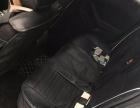 马自达 3昂克赛拉三厢 2016款 1.5 自动 豪华型个人一手